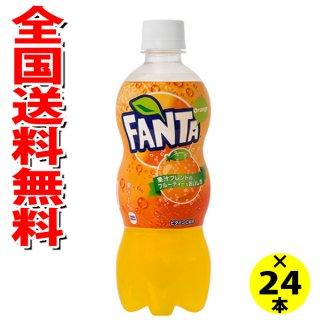 (全国送料無料)コカコーラ ファンタオレンジ  500ml 24本×1ケース (4902102076401)
