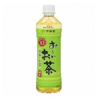 伊藤園 お〜いお茶 緑茶 525ml 24本 (4901085003800)