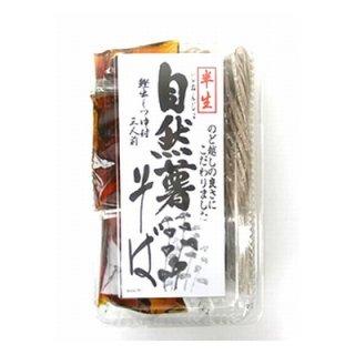 (単品) 森田製菓 自然薯そば 465g (4956427007817s)