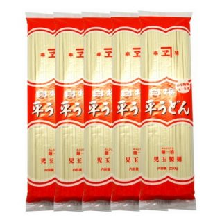 児玉製麺 白梅 平うどん 250g(2〜3人前・つゆ付) 5コ入り (4972255000127x5)