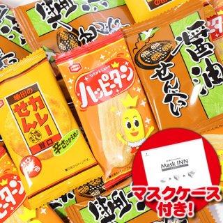 (地域限定送料無料) 【使い捨てタイプマスクケース5枚付き】小袋せんべい食べ比べセット D(3種・74コ) おかしのマーチ (omtma6385k)