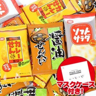 (地域限定送料無料) 【使い捨てタイプマスクケース5枚付き】小袋せんべい食べ比べセット A(3種・74コ) おかしのマーチ (omtma6386k)