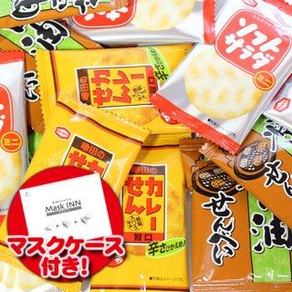 (地域限定送料無料) 【使い捨てタイプマスクケース5枚付き】小袋せんべい食べ比べセット E(3種・74コ) おかしのマーチ (omtma6390k)