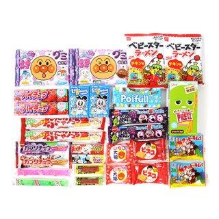 【テスト中】(全国送料無料) おかしのマーチ 駄菓子セット 17種 計28コ入り メール便 (omtmb0352-test)