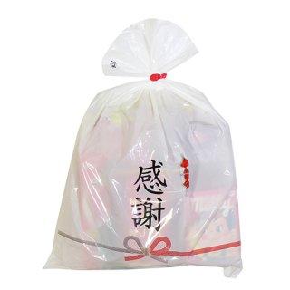 感謝袋に入った人気のお菓子袋詰めセット おかしのマーチ (omtma6500)