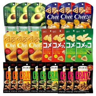 (地域限定送料無料) グリコ おつまみスナック食べ比べセット(8種・計22コ)おかしのマーチ (omtma6819k)