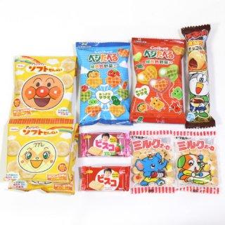 (全国送料無料) 小さなお子様のためのお菓子セット1 おかしのマーチ メール便 (omtmb6242)