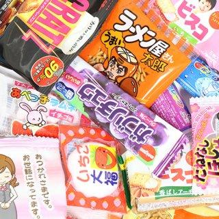 (地域限定送料無料) ちっちゃいお菓子いっぱいセット(16種・計205コ)おかしのマーチ (omtma6896k)