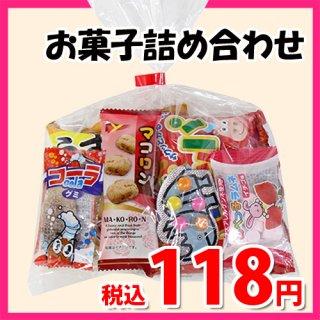 110円 お菓子 詰め合わせ(Gセット) 駄菓子 袋詰め おかしのマーチ (omtma7037)