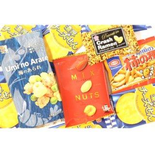 (全国送料無料) おつまみ定番 柿の種入り!小袋スナック菓子セット A (5種・計22個) おかしのマーチ メール便 (omtmb6606)