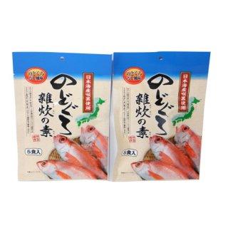(全国送料無料)日本海産 のどぐろ雑炊の素【2コ】おかしのマーチ メール便 (4957891873632x2m)