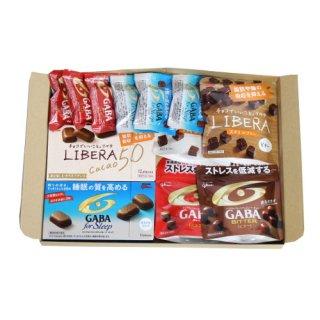 (全国送料無料)グリコ 機能性表示チョコレートセット(8種・12コ)おかしのマーチ メール便(omtmb6675z)