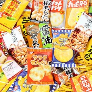 (地域限定送料無料) 小袋せんべい・おつまみ駄菓子 いろいろセット (10種・計740コ) D おかしのマーチ (omtma7123k)