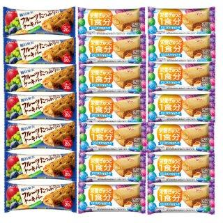 (全国送料無料)グリコ 毎日果実フルーツケーキバー7個・バランスオンminiケーキ<チーズ>14個(計21コ)おかしのマーチ メール便(omtmb6701)
