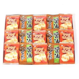 (全国送料無料) お手軽ギフト!ヤスイフーズの小袋お菓子プチギフトセット B (2種・計30個) おかしのマーチ プチギフト メール便 (omtmb6744g)