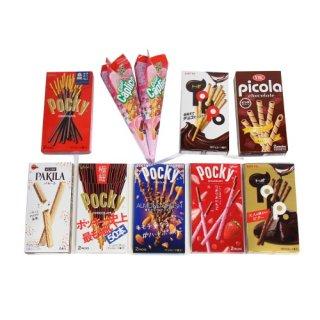 (地域限定送料無料)スティックタイプチョコ菓子セット(9種・10コ)食べ比べセット(omtma7165kk)