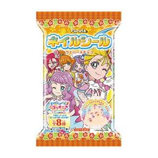 フルタ製菓 プリキュアネイルシール 1枚 120コ入り 2021/03/01発売 (4902501005170c)