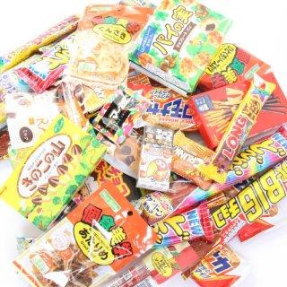 (地域限定送料無料) お菓子 詰め合わせ チョコレート 当たりますようにセット (17種・計29コ) おかしのマーチ (omtma5522kk)
