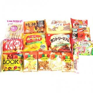 (地域限定送料無料) 有名メーカー袋チョコ入り 当たりますようにセット 10コ【サービス品付き】 おかしのマーチ (omtma5524kk)