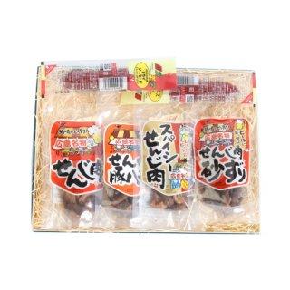 (全国送料無料)広島名物せんじ肉ギフトセットA おかしのマーチ プチギフト メール便(omtmb6972g)