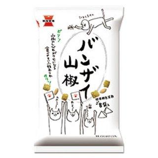 岩塚製菓 バンザイ山椒 80g 12コ入り 2021/03/08発売 (4901037235280)