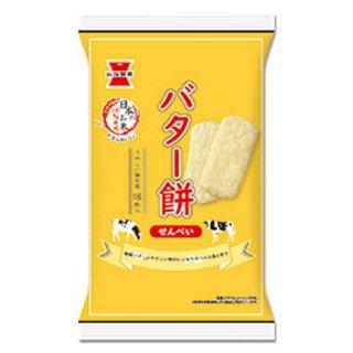 岩塚製菓 バター餅 18枚 12コ入り 2021/03/08発売 (4901037131988)
