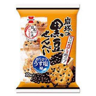 岩塚製菓 岩塚の黒豆せんべい 10枚 12コ入り 2021/03/01発売 (4901037705905)