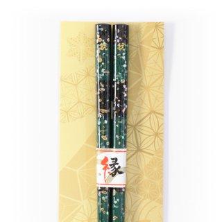 (全国送料無料) やくも箸本舗 ご縁箸 「渚(緑)」 1膳 メール便 (yb00038269m)