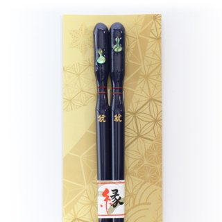 (全国送料無料) やくも箸本舗 ご縁箸 「千成瓢箪(青)」 1膳 メール便 (yb11123002m)