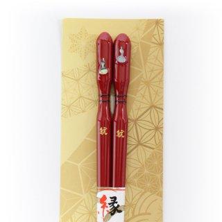 (全国送料無料) やくも箸本舗 ご縁箸 「千成瓢箪(赤)」 1膳 メール便 (yb11124009m)