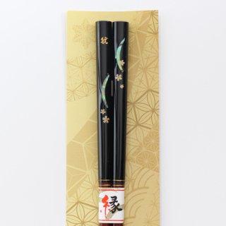 (全国送料無料) やくも箸本舗 ご縁箸 「三日月桜(黒)」 1膳 メール便 (yb11161004m)
