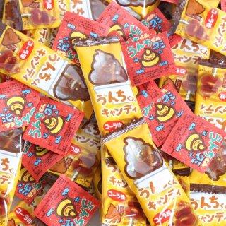 (全国送料無料)子ども大喜び!うんちくんキャンディ【30コ】・うんちくんグミ【30コ】おかしのマーチ メール便(omtmb6989)