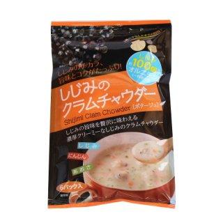 (全国送料無料)森田製菓 しじみのクラムチャウダー[ポタージュ] おかしのマーチ メール便(4964888600652sm)