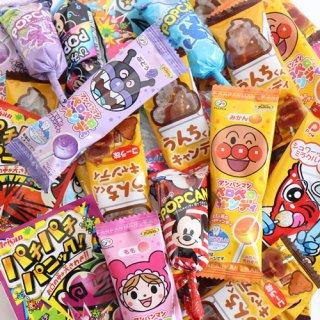 (全国送料無料) 駄菓子キャンディー詰め合わせセット (9種・計34個) おかしのマーチ メール便 (omtmb7008)