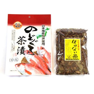 (全国送料無料) ぼけない茶とのどぐろ茶漬け【2コ】おかしのマーチ メール便 (omtmb7018)