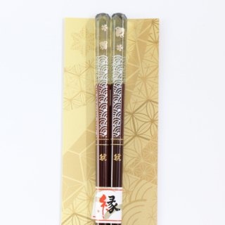 (全国送料無料) やくも箸本舗 ご縁箸 「桜千鳥(青)」 1膳 メール便 (yb00038673m)