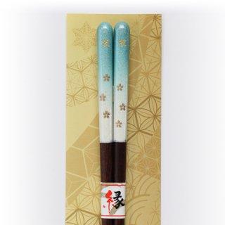 (全国送料無料) やくも箸本舗 ご縁箸 「桜の通り(青)」 1膳 メール便 (yb11287001m)