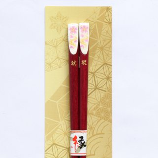 (全国送料無料) やくも箸本舗 ご縁箸 「天平 大和絵(赤)」 1膳 メール便 (yb12346004m)