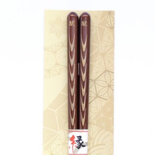 (全国送料無料) やくも箸本舗 ご縁箸 「澪(23cm)」 1膳 メール便 (yb00038877m)