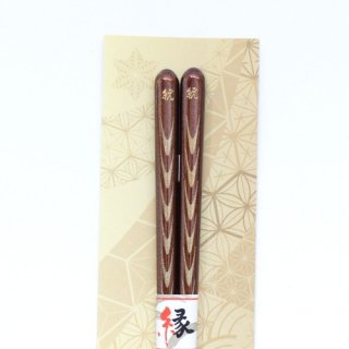 (全国送料無料) やくも箸本舗 ご縁箸 「澪(20.5cm)」 1膳 メール便 (yb00038878m)