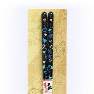 (全国送料無料) やくも箸本舗 ご縁箸 「ハート&スター(青)」 1膳 メール便 (yb15046000m)