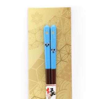 (全国送料無料) やくも箸本舗 ご縁箸 「スマイル(ブルー)【キッズ箸】」 1膳 メール便 (yb17067003m)