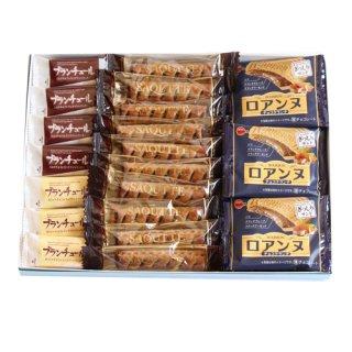 (全国送料無料)サクッとチョコレートプチギフトセット【3種・計30コ】おかしのマーチ プチギフト メール便(omtmb7070gz)