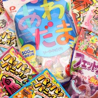 (全国送料無料)1500円ぽっきり!スカッと爽快!すっぱいお菓子セットA【6種・計13コ】おかしのマーチ メール便(omtmb7073)