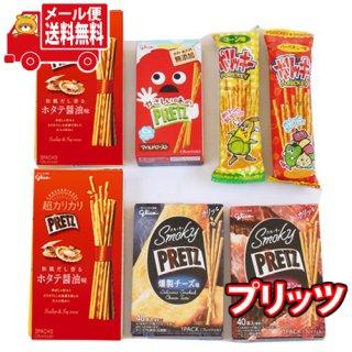 (全国送料無料)いろいろプリッツ食べ比べセット【6種・計7コ】おかしのマーチ メール便(omtmb7082)