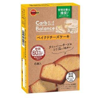 ブルボン カーボバランスベイクドチーズケーキ 6個 5コ入り 2021/04/06発売 (4901360342976)