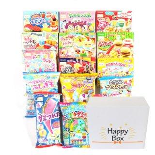(地域限定送料無料) <ハッピーボックス>  楽しく作って、おいしく食べよう!豊かな創造力を育む知育菓子15種類 おかしのマーチ (omtma7337k)