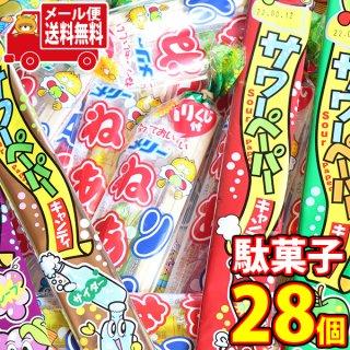 (全国送料無料) 2000円ぽっきり!ねりあめ(20コ)& サワーペーパー(4種各2コ)セット おかしのマーチ メール便 (omtmb7473)