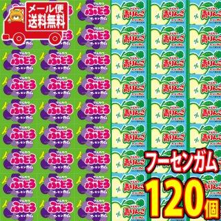 (全国送料無料) マルカワ ぶどうフーセンガム(60コ)& 青りんごガム(60コ)計120コ(当たり付き)セット おかしのマーチ メール便 (omtmb7483)