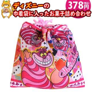ディズニー巾着袋 350円A お菓子 詰め合わせ(5コ入)駄菓子 袋詰め おかしのマーチ (omtma7436)